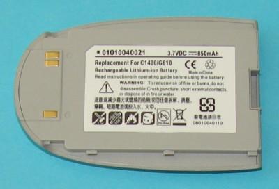Battery: F-4960-430-0 - LG-LUCKY GOLDSTAR - CEL-C1400
